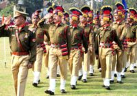 Assam Police Platoon Commander Recruitment