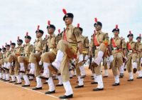rajasthan-sub-inspector-recruitment